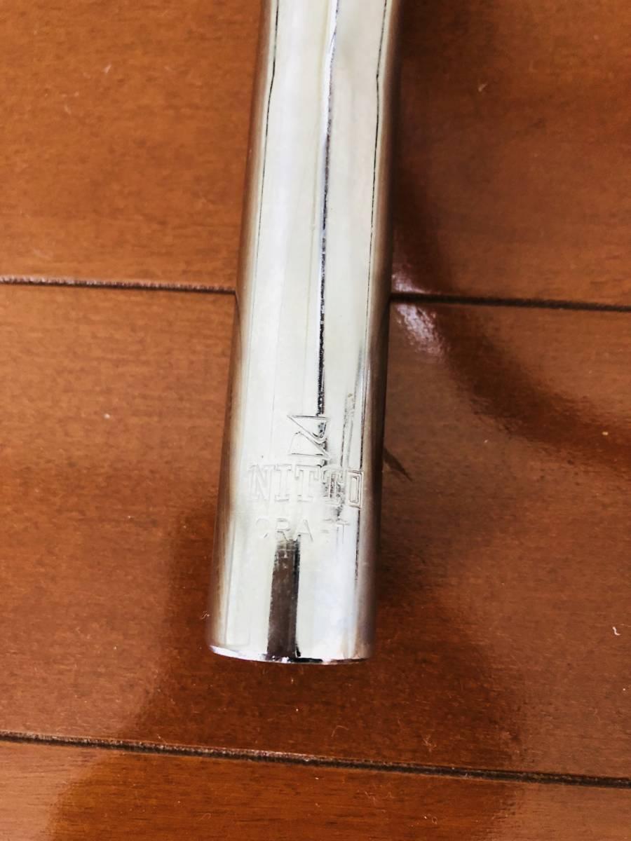 NITTO ドロップハンドル NJS刻印と2本引きブレーキセット ピスト ハンドル幅370㎜_画像6
