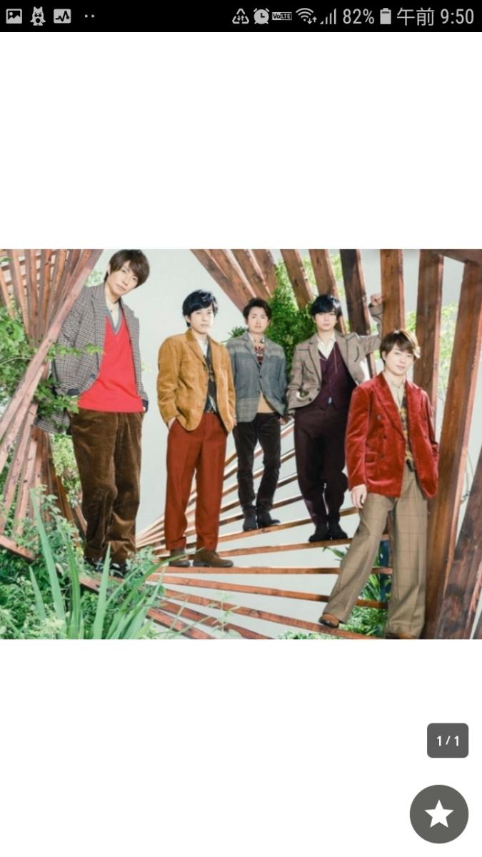 嵐 5Ⅹ20 1/11 京セラドームチケット②