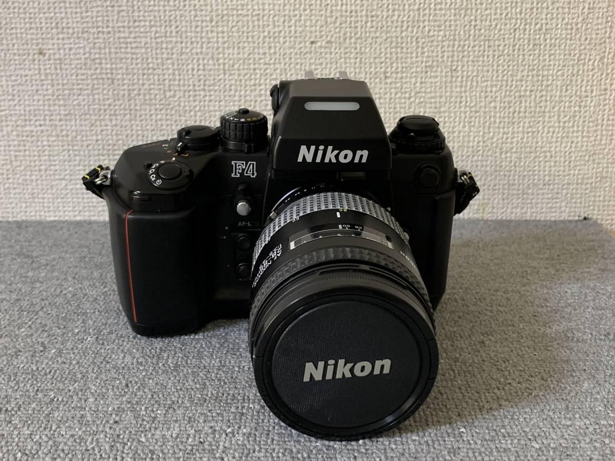 お買い得!一眼レフ・マニアの方 防湿庫保管・超美品 NIKON F-4 (AF NIKKOR 28-85mm 1.35-4.5) 画像のものが全てです