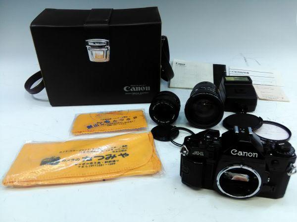 R1002-69/SA5000 フィルムカメラ Canon キャノン A-1 レンズ FD 24mm 1:2.8 35-105mm 1:3.5 スピードライト 177A ケース 説明書付