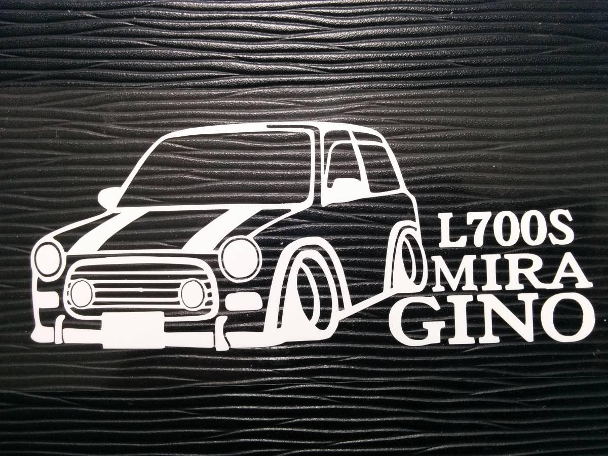 ミラジーノ 車体ステッカー L700S ダイハツ 車高短仕様 バージョン4 ボンネットストライプ オーバーフェンダー マークレスグリル