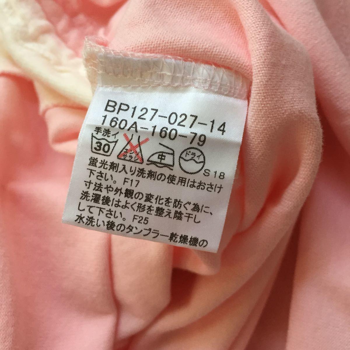 未使用 未着 BURBERRY LONDON バーバリー 綿100 ホース刺繍付き 可愛い長袖Tシャツ サイズ160A オフ白×ピンク 日本製 三陽商会_画像4