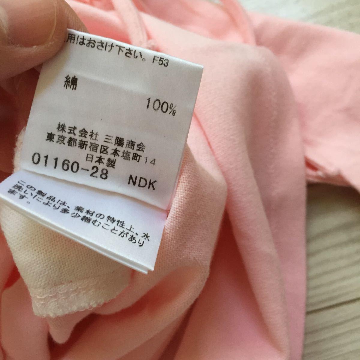 未使用 未着 BURBERRY LONDON バーバリー 綿100 ホース刺繍付き 可愛い長袖Tシャツ サイズ160A オフ白×ピンク 日本製 三陽商会_画像5