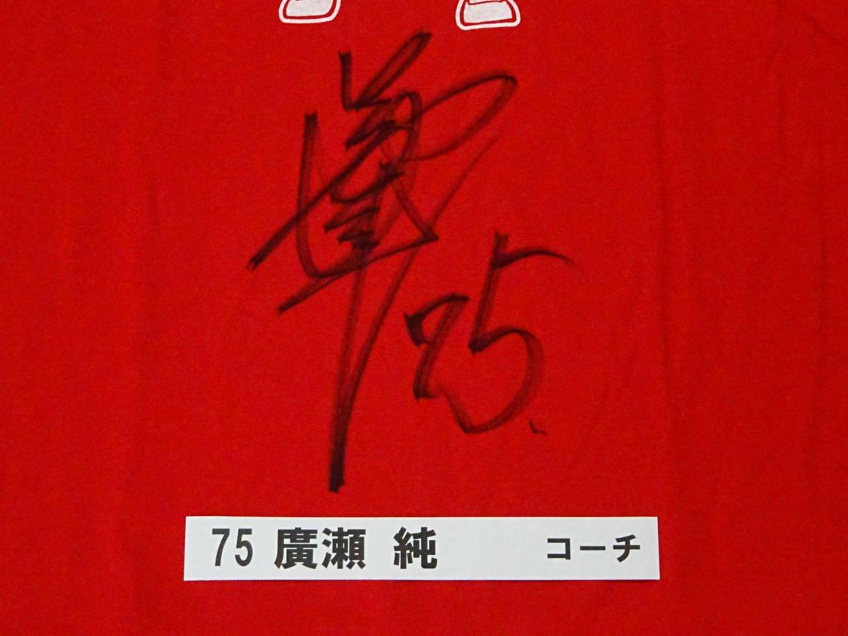 [チャリティ]カープx赤い羽根コラボ 1-03 Tシャツ 廣瀬 純_画像2