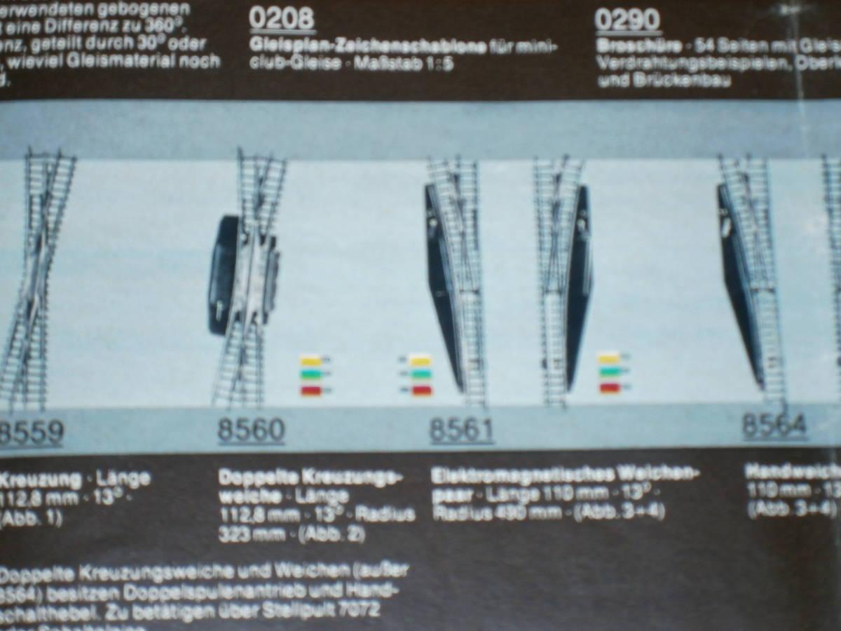 ◆ メルクリン/Marklin Zゲージレールセット(2種) 8191 & 8194 1部欠品有 カタログ 説明書付き _画像8