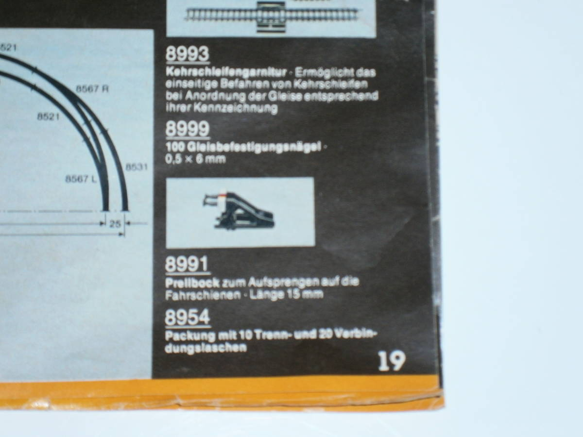 ◆ メルクリン/Marklin Zゲージレールセット(2種) 8191 & 8194 1部欠品有 カタログ 説明書付き _画像10