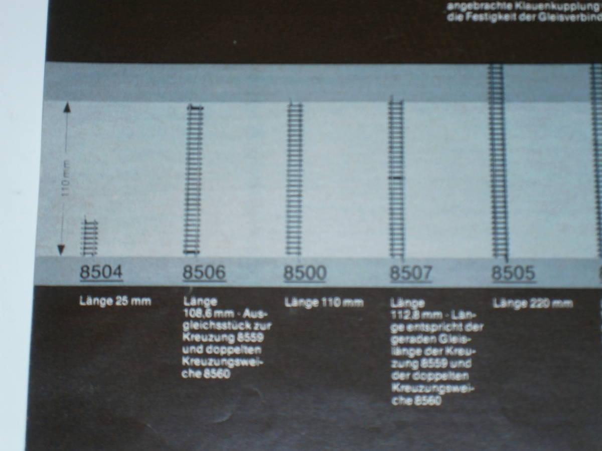 ◆ メルクリン/Marklin Zゲージレールセット(2種) 8191 & 8194 1部欠品有 カタログ 説明書付き _画像9