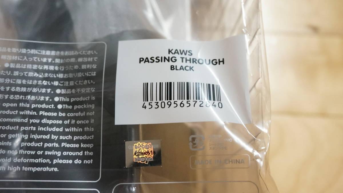 KAWS PASSING THROUGH カウズ 2体セット フィギュア KAWS ONE GREY/BLACK グレー 灰 黒 人体模型 ベアブリック_画像9
