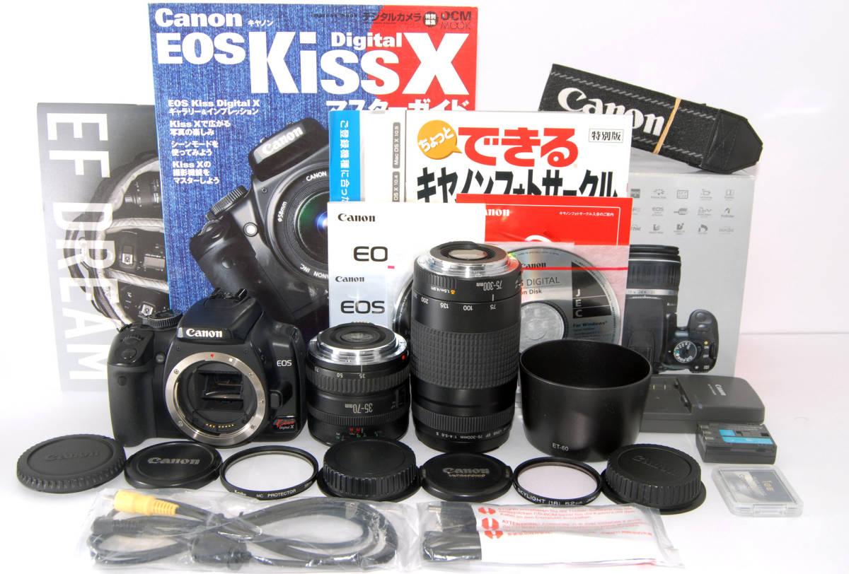 ●付属品多数有り● Canon キャノン EOS Kiss X 純正&超望遠Wズームレンズセット