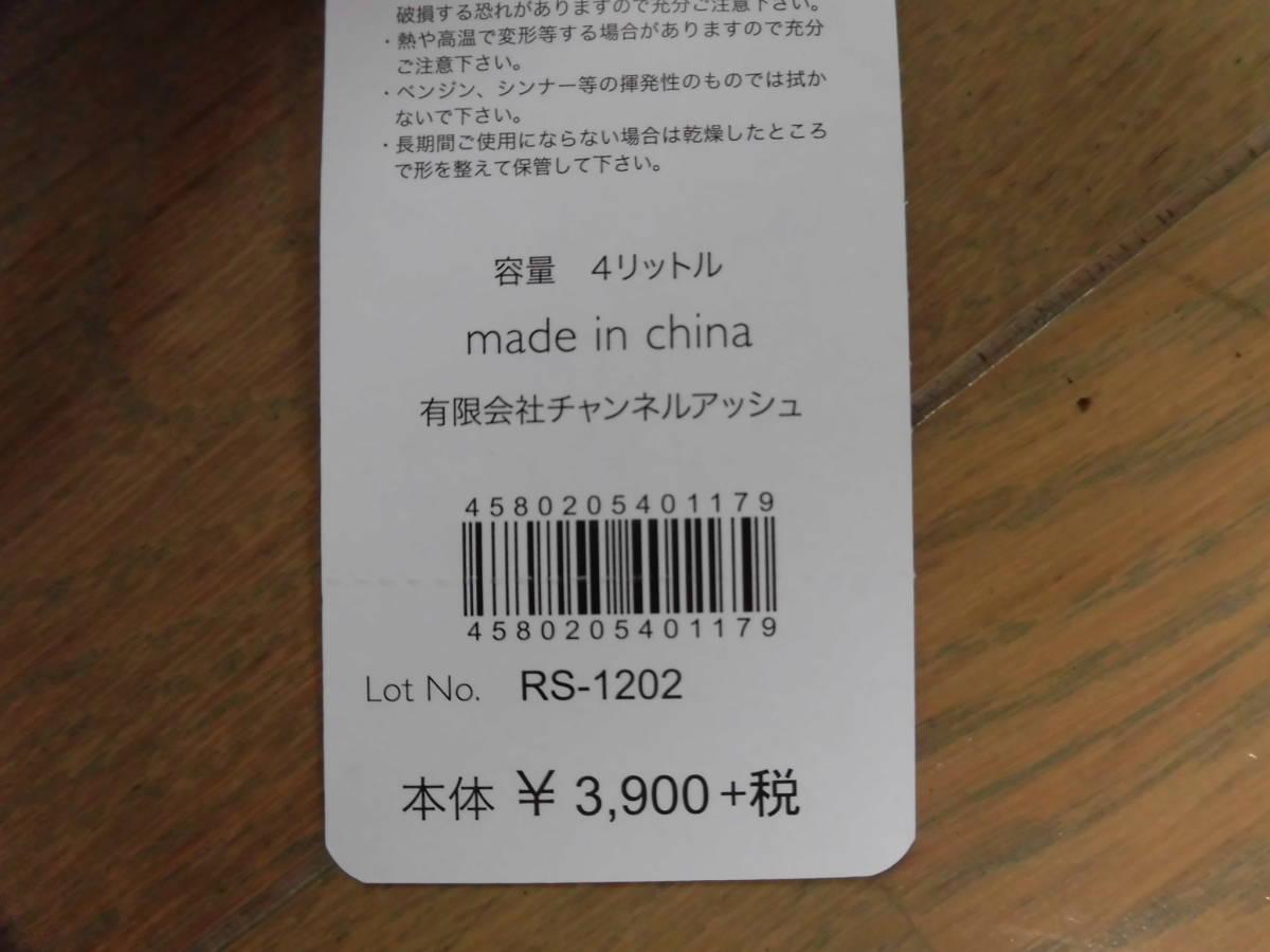 新品★OJICO オジコ ★青リュック 子供用 ★3900円+税_画像6