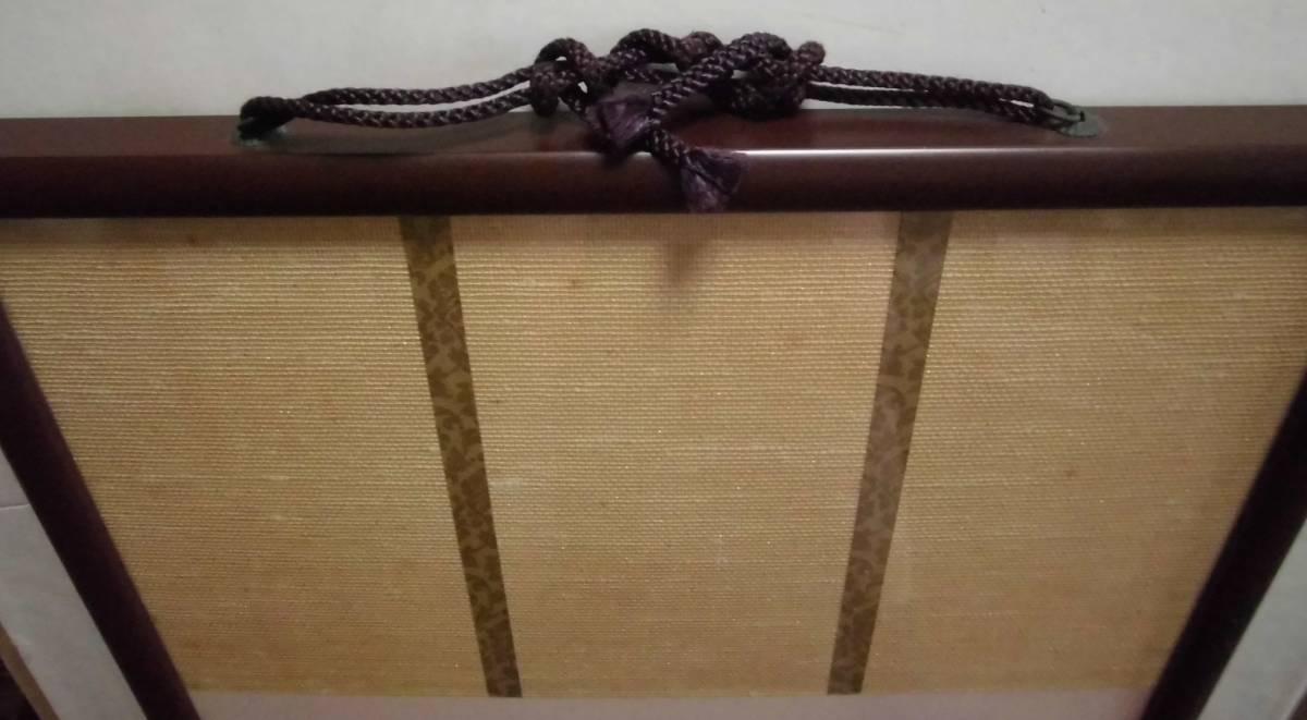 古い 肉筆 花鳥画 色紙 在銘 サイン ガラス木製額縁入り 掛軸風 日本画 壁掛け 飾り物_画像5