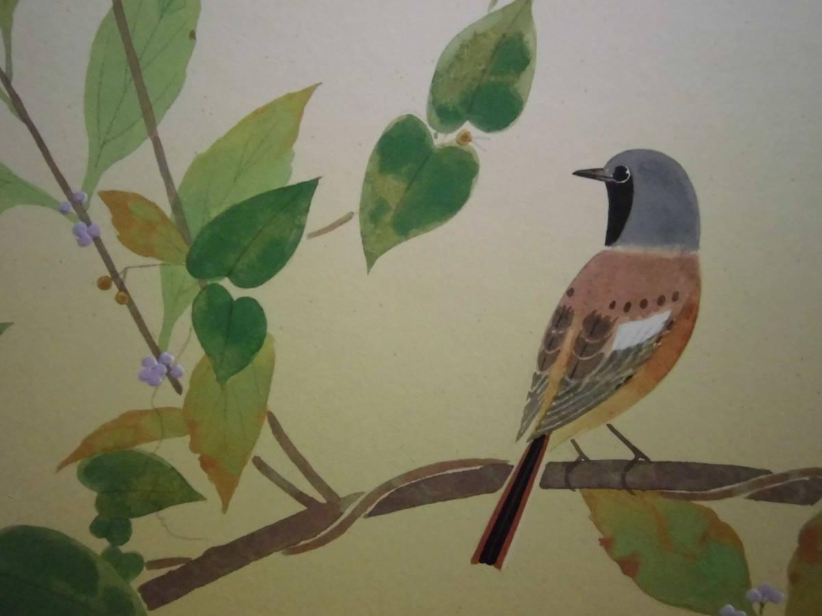 古い 肉筆 花鳥画 色紙 在銘 サイン ガラス木製額縁入り 掛軸風 日本画 壁掛け 飾り物_画像4