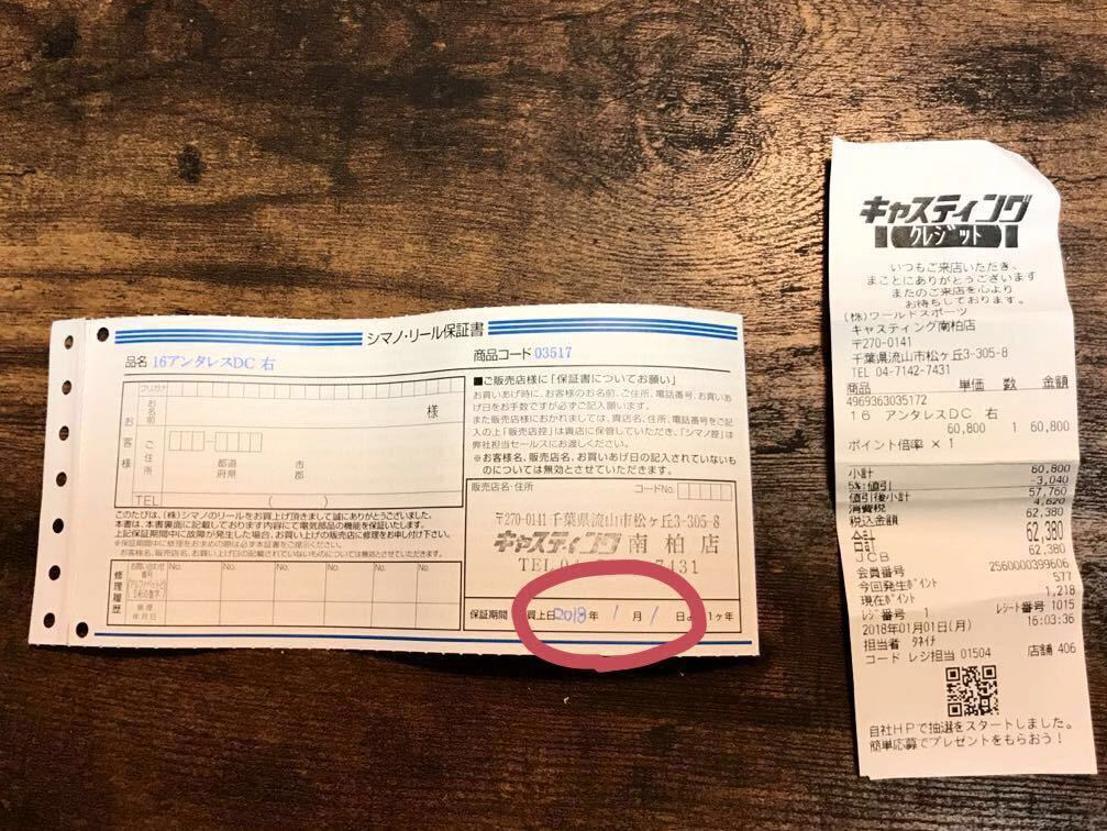 【極上美品】シマノ 16アンタレスDC ノーマルギア 右 _画像10