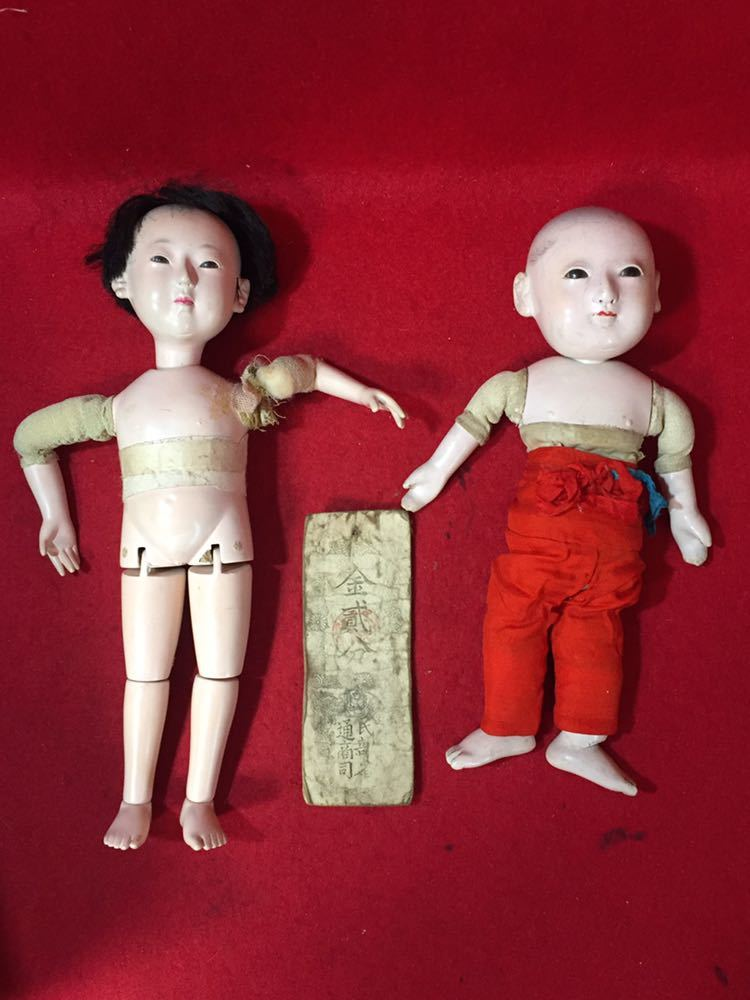 うぶ出し品 時代品 子供人形 抱き人形 男 女 二体 希少 古美術