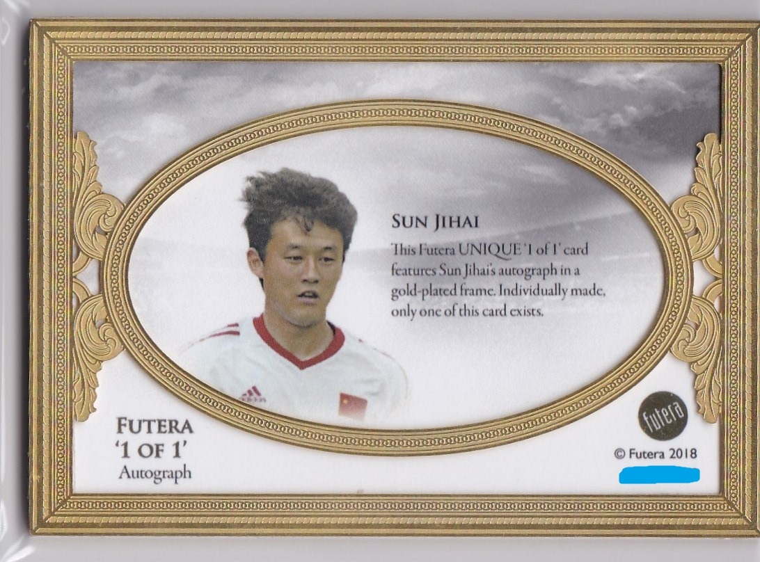 2018 FUTERA UNIQUE 孫継海 Sun Jihai 24kt GOLD FRAME Auto 直筆サインカード 1of1 1/1 Manchester City