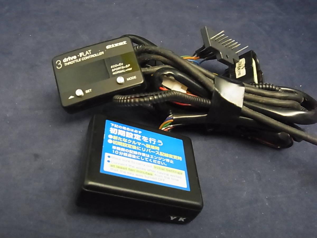 Pivot 3 Drive Flat3pivot Flat Throttle Controller 211100 3drive