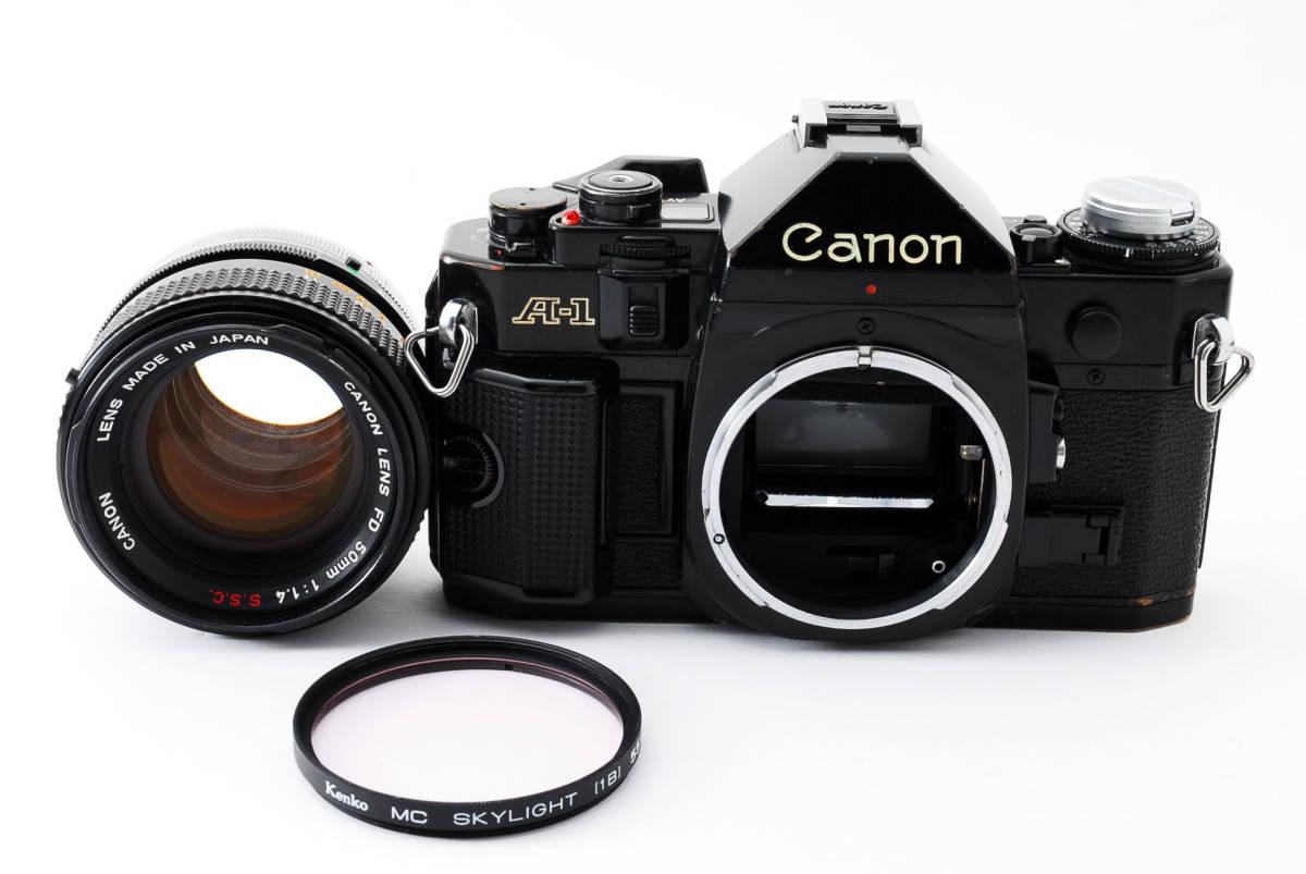 Canon A-1 50mm F1.4 S.S.C. FD キャノン A1 ブラック 一眼レフ フィルム カメラ_画像9