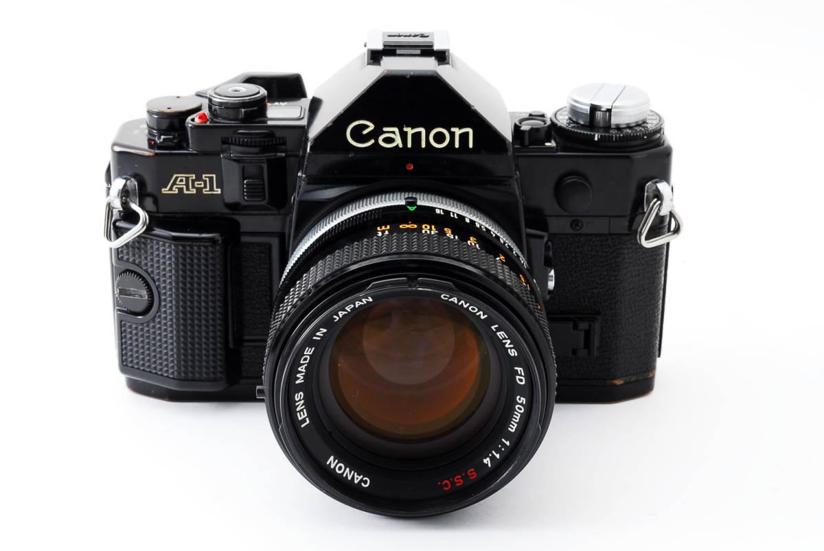 Canon A-1 50mm F1.4 S.S.C. FD キャノン A1 ブラック 一眼レフ フィルム カメラ_画像2