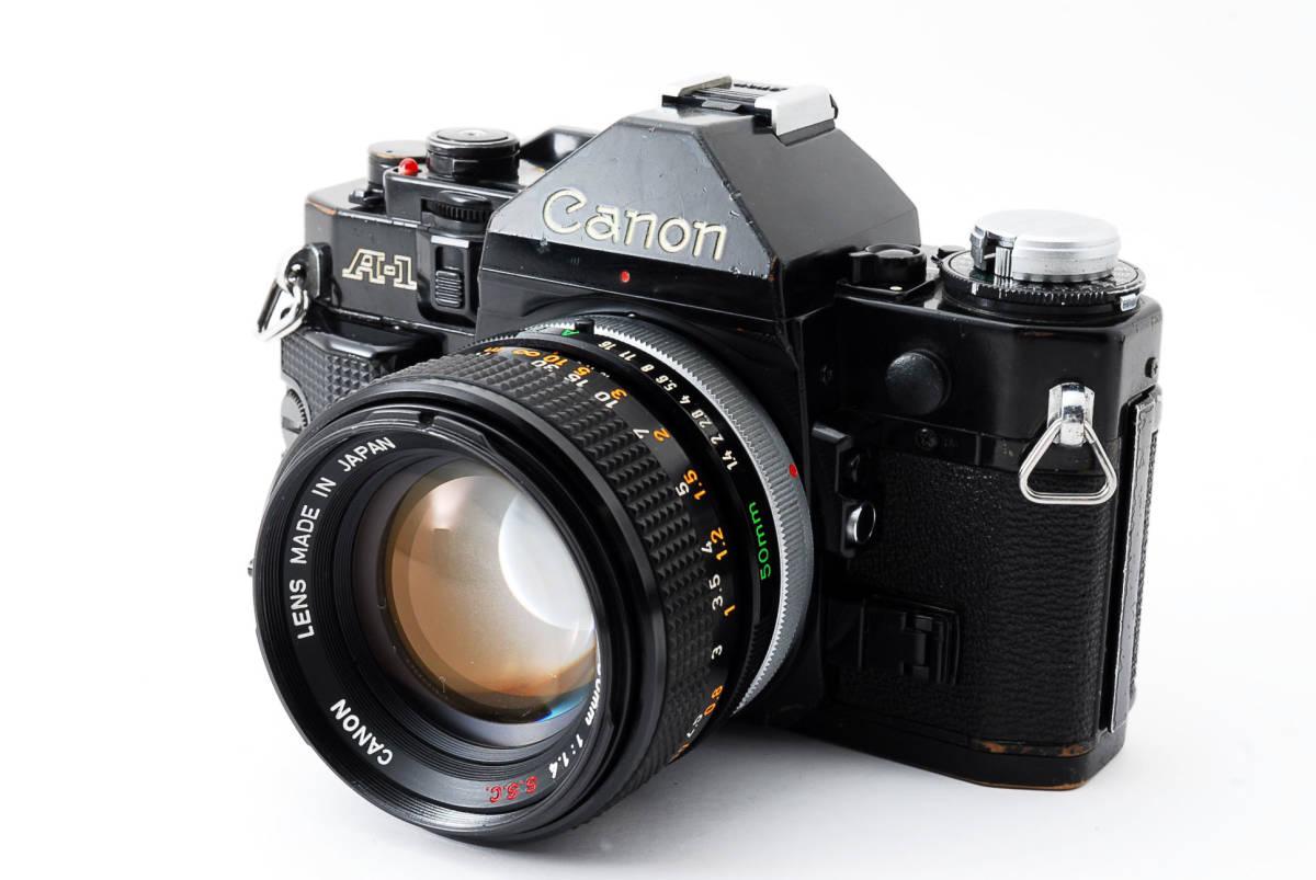 Canon A-1 50mm F1.4 S.S.C. FD キャノン A1 ブラック 一眼レフ フィルム カメラ