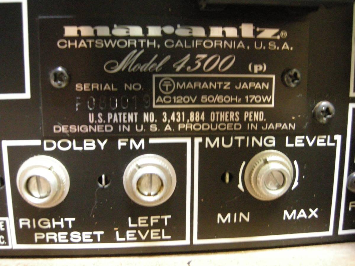 ジャンク品。 marantz マランツ Model 4300 レシーバー ※海外モデル_画像8