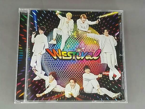 ジャニーズWEST CD WESTival(通常盤)
