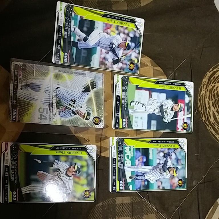 ベースボールコレクション阪神5枚セット_画像2