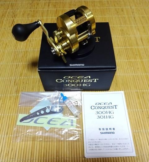 【中古 美品】シマノ 15オシアコンクエスト 300HG 右ハンドル