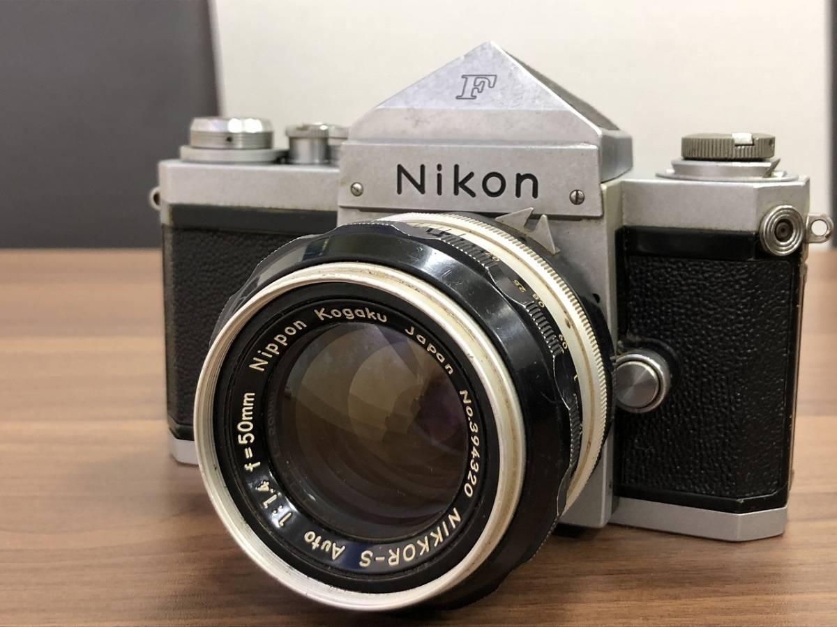 277★Nikon ニコン F フォトミックボディ レンズ NIKKOR-S 1:1.4 f=50mm★