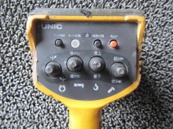 # 6222-18-80 ★ 3 ユニック クレーン ラジコン 送信機 単体 RC-32・33? _画像2