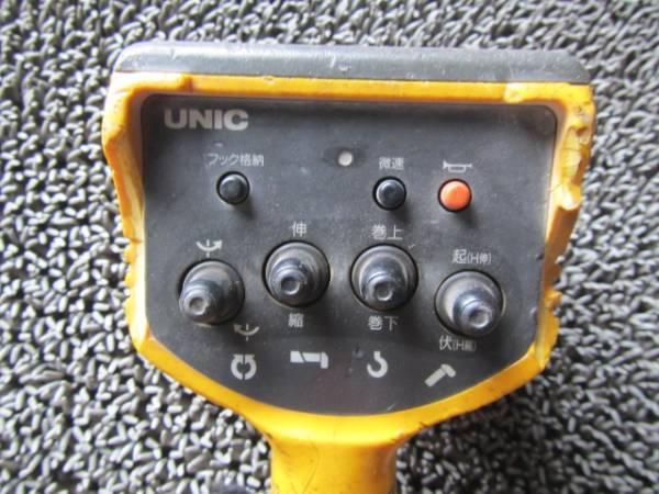 # 41108-12-80 ★ 1 ユニック クレーン ラジコン 送信機 単体 RC-32・33? _画像2
