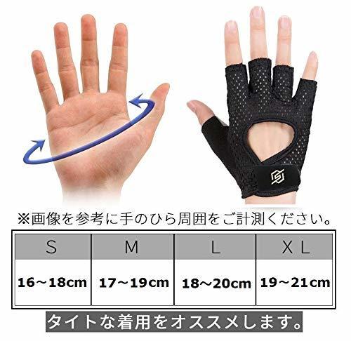 サイクリング グローブ 2 スポーツ (202ピンク(ピンク), )L A00730