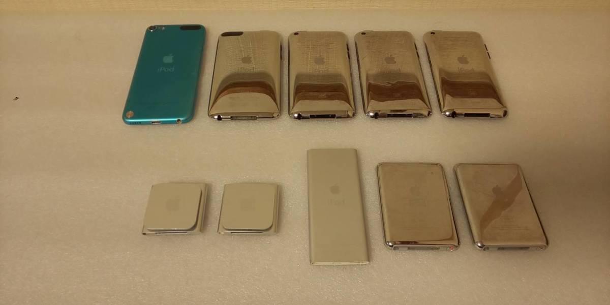 Apple iPod A1367 A1288 A1421 A1236 A1199 iPod Nano 2385 まとめて10個 ジャンク_画像2