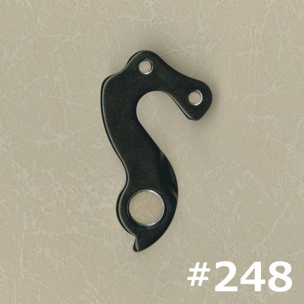 ディレイラーハンガー #248 GT GRADE CARBON/ALLOY/FB COMP 定形郵送無料_画像2