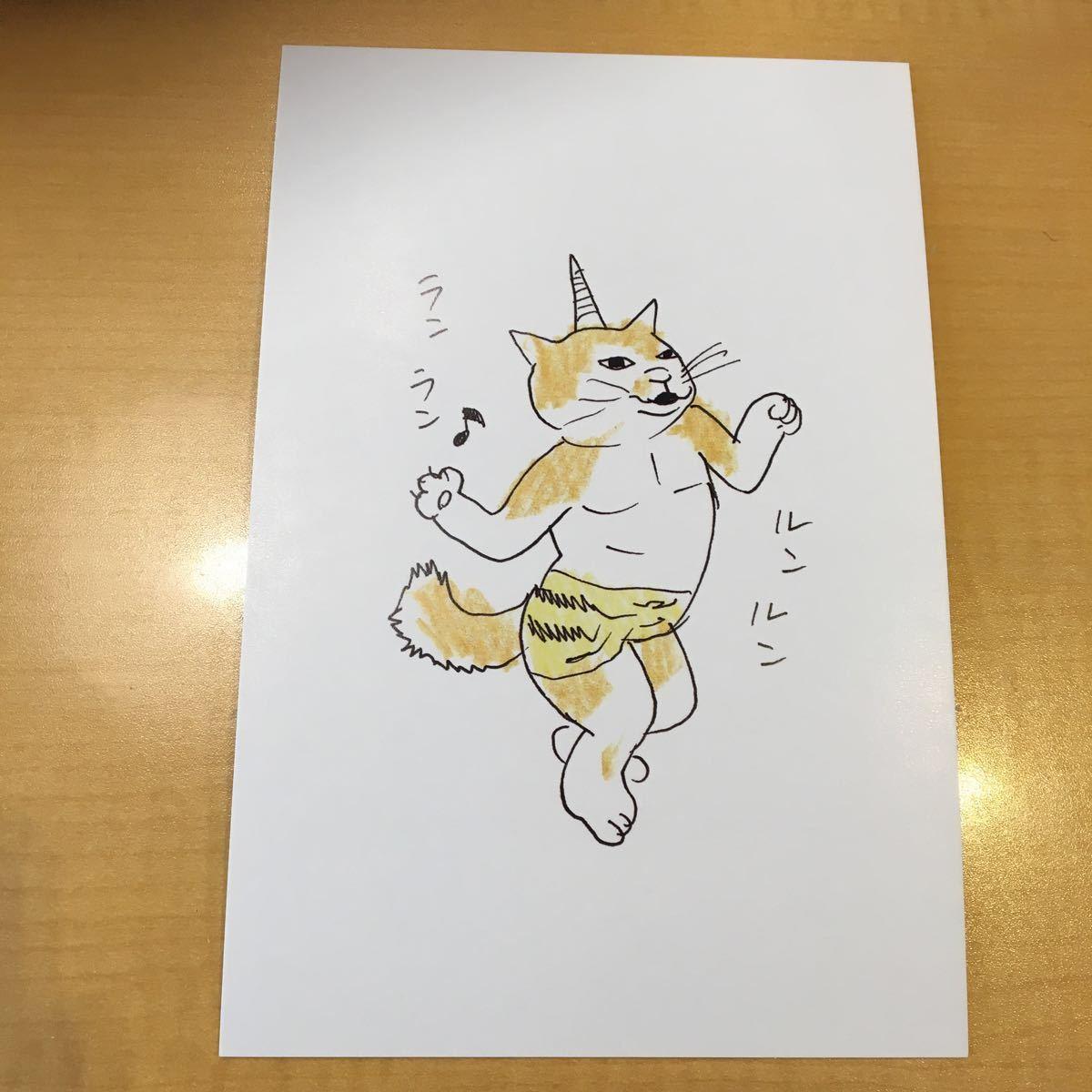 ヒグチユウコ ネコ ポストカード 葉書 ハガキ はがき メッセージカード 猫 ねこ 動物 35_画像1