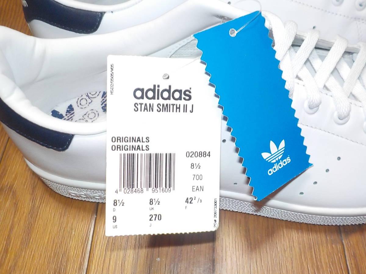 新品・adidas スタンスミス ⅡJ カラー:ホワイト×ネイビー、サイズ:JP 27.0cm_画像8