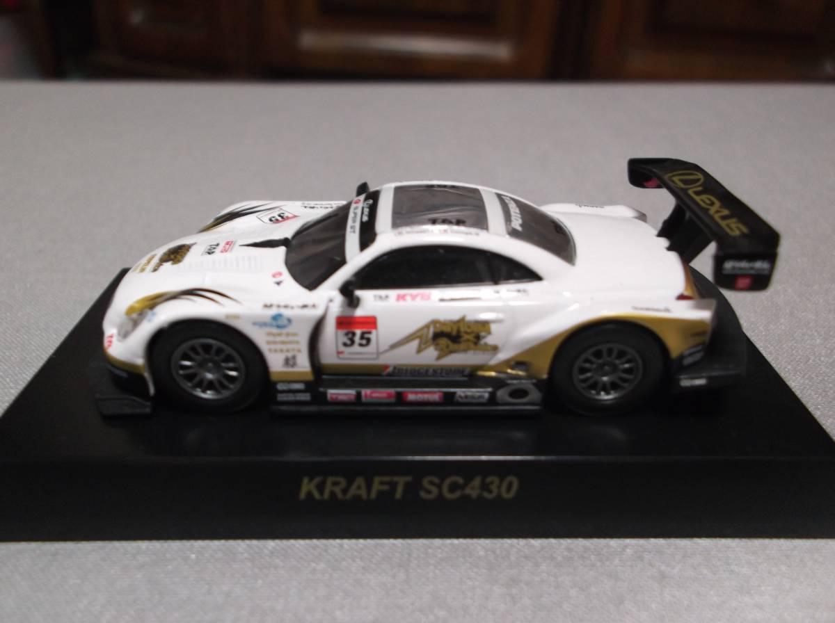 1/64京商サークルK SUPER GT500コレクション_画像4
