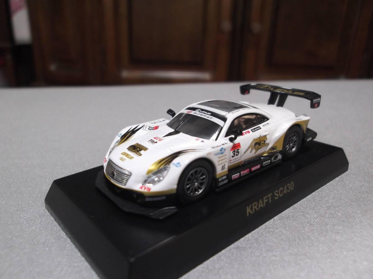 1/64京商サークルK SUPER GT500コレクション_画像7