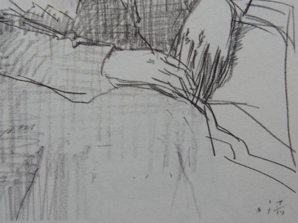 中村清治、婦人像(A)、限定版希少画集画、新品額装付、状態良好、y321、yoni_画像2