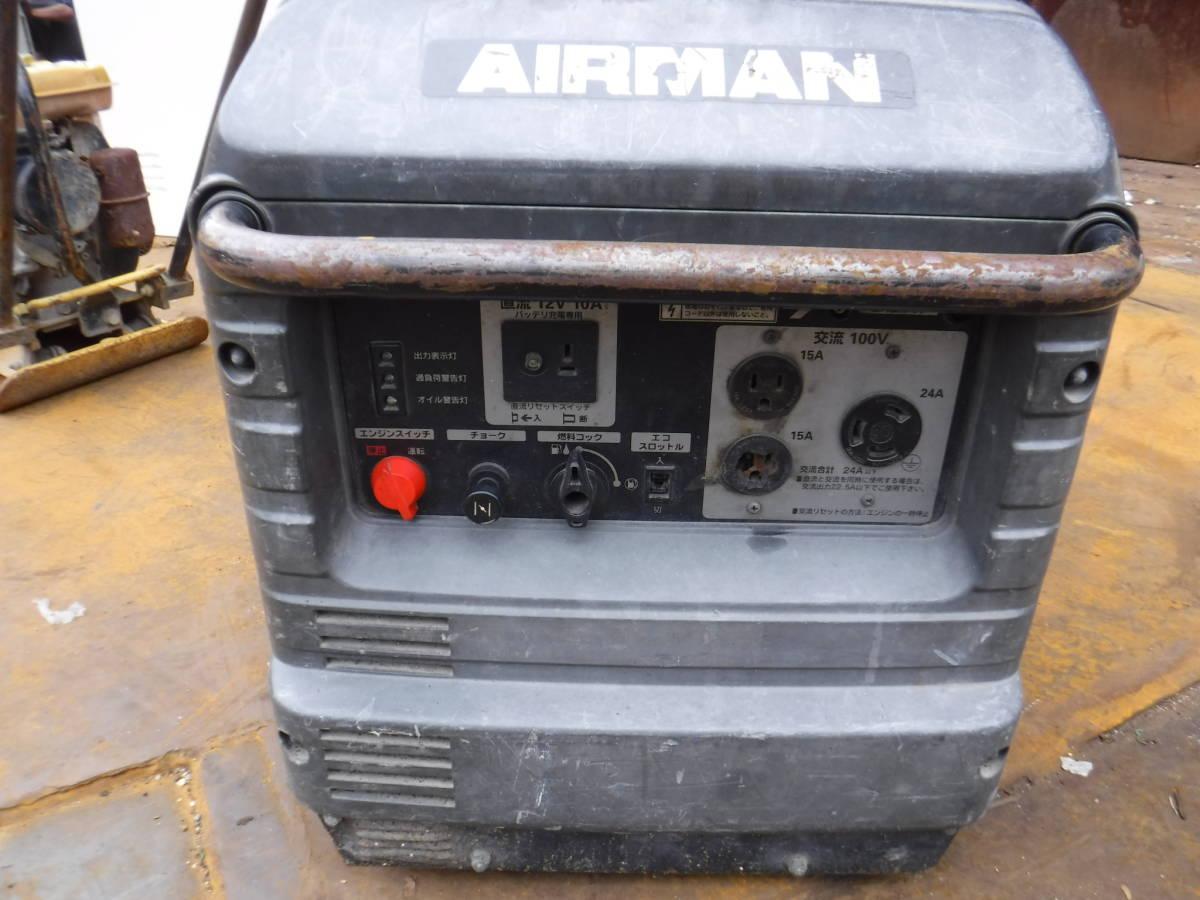 №2170 発電機 エアーマン HP2400SV 2.4KVA エンジン発電機 ジェネレータ インバーター発電機 中古難アリ 福岡_画像2