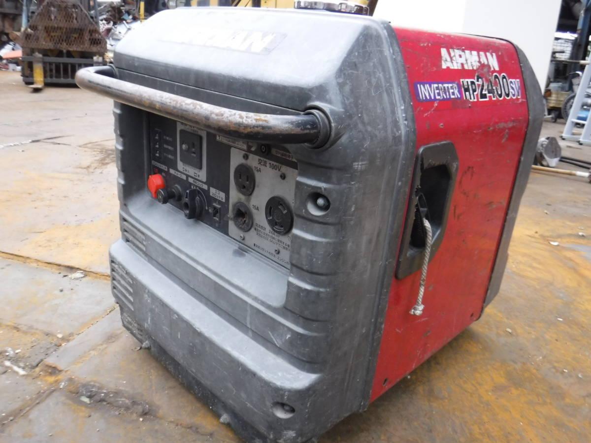 №2170 発電機 エアーマン HP2400SV 2.4KVA エンジン発電機 ジェネレータ インバーター発電機 中古難アリ 福岡_画像3