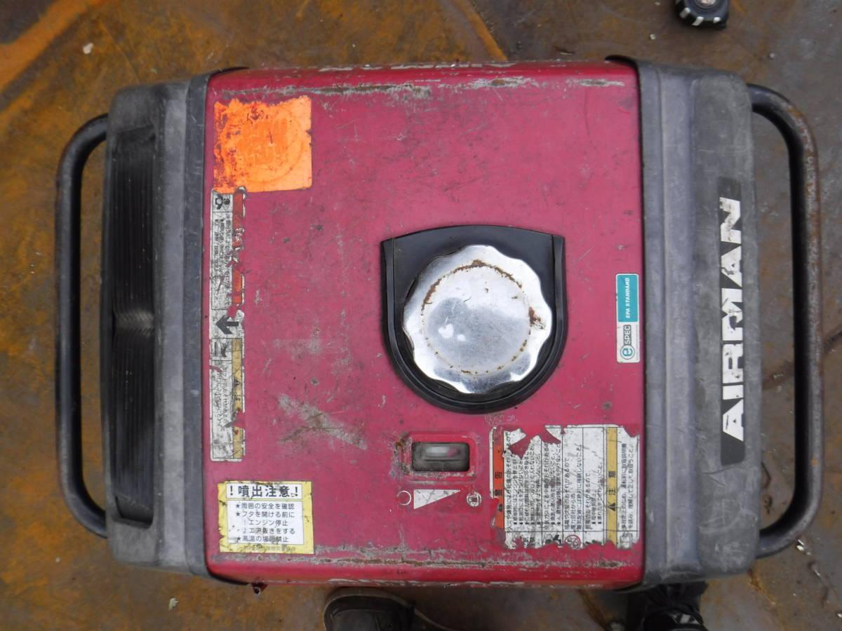 №2170 発電機 エアーマン HP2400SV 2.4KVA エンジン発電機 ジェネレータ インバーター発電機 中古難アリ 福岡_画像8