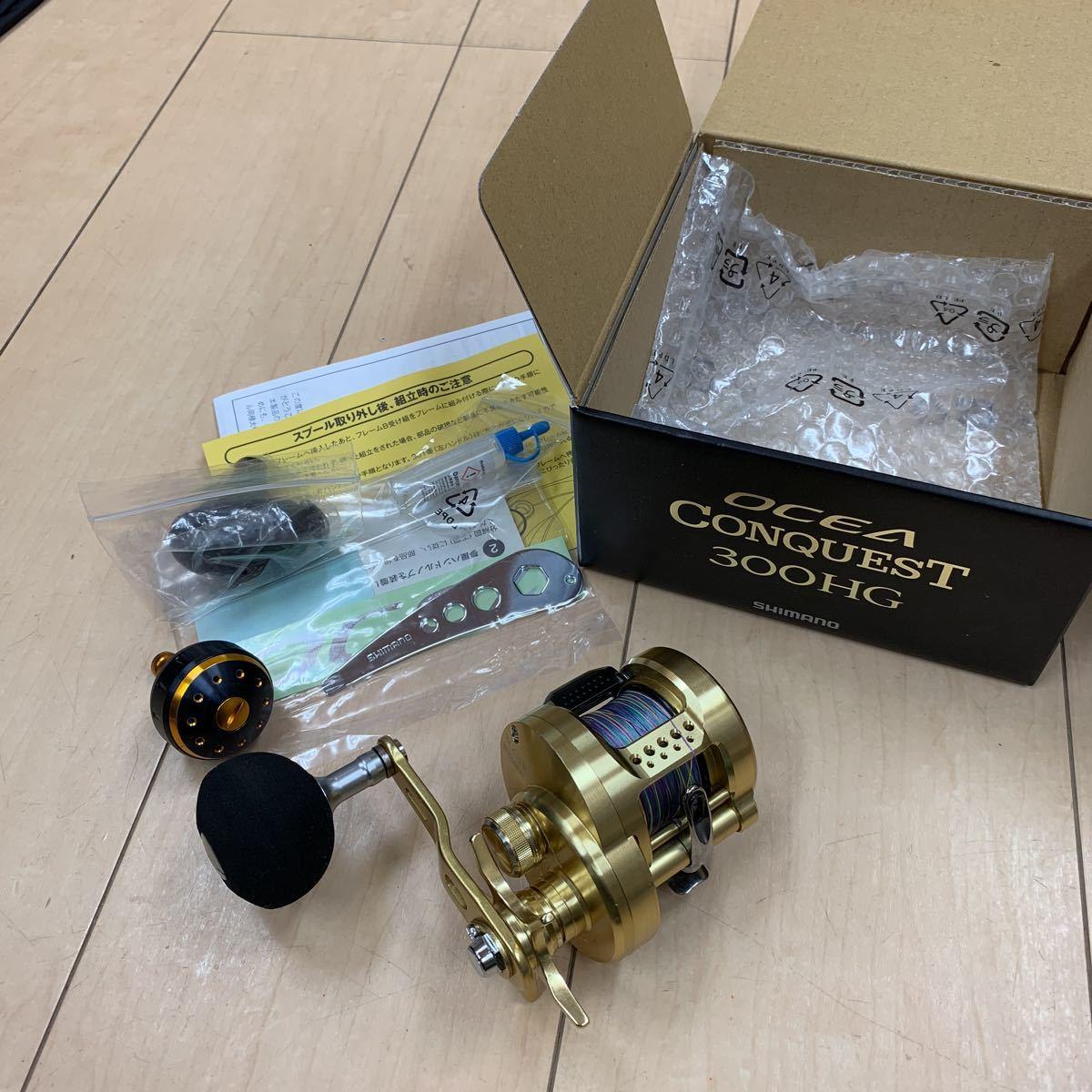 OCEA CONQUEST オシアコンクエスト 300HG_画像6