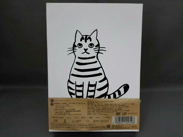 【付属品なし】パンとスープとネコ日和 DVD-BOX_画像2