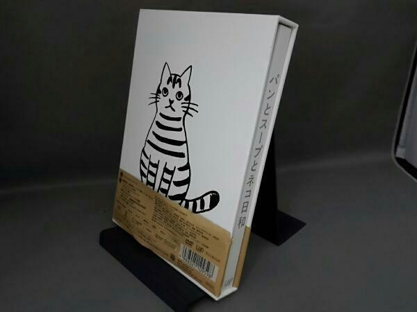 【付属品なし】パンとスープとネコ日和 DVD-BOX_画像3