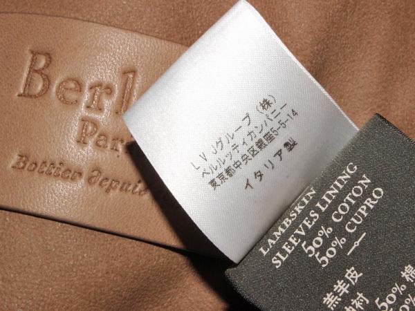 新品 ベルルッティ 完売 定価1,090,080円 最高級ラムレザーメンズコレクションブルゾン 紳士服 ジャケット コート 収納バッグ付 本物 正規_画像8