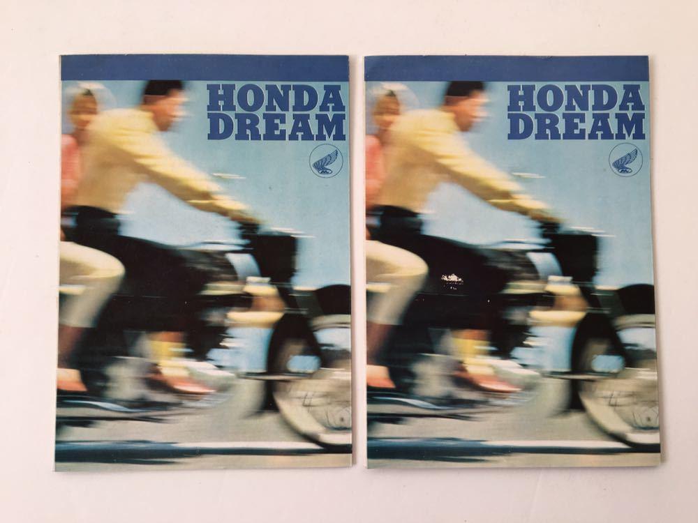 HONDA DREAM C72 250cc CS72 冊子 2部セット カタログ ホンダ ドリーム バイク _画像6