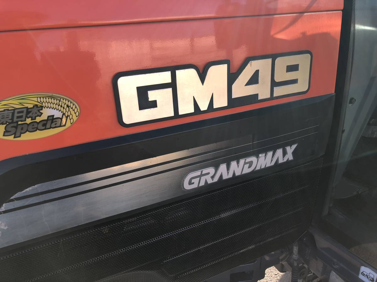 クボタ GM49 49馬力 4WD トラクタ エアコン キヤビン付_画像7