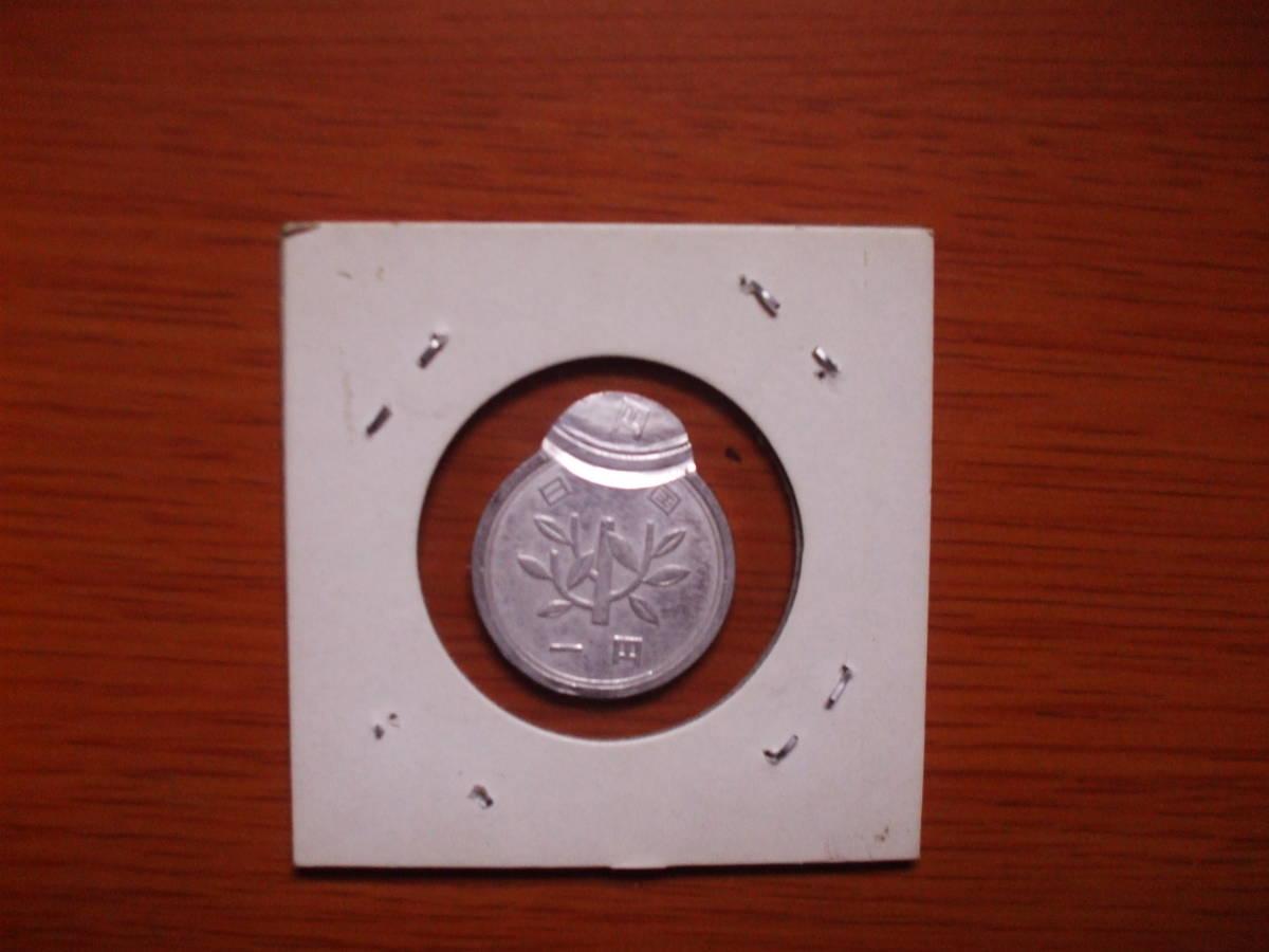鋁1日元dharma錯誤昭和時代63 編號:338485469