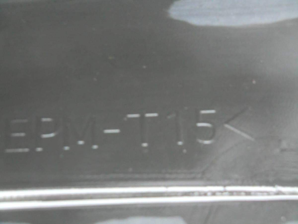 品番 T-15