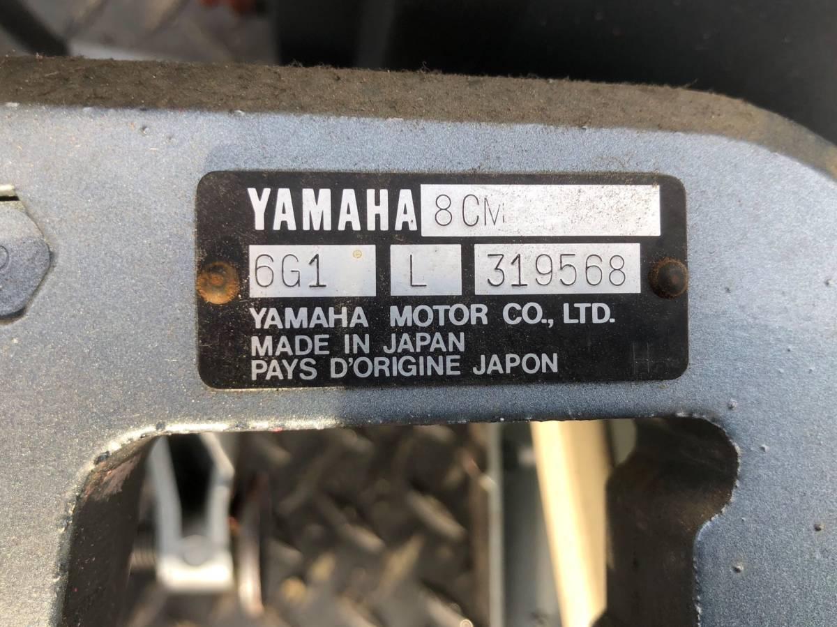 ★☆中古  美品  船外機  YAMAHA  661-L  8CM  6G1  2スト  8馬力  実動品★☆_画像2